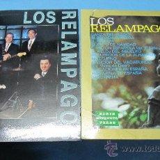 Discos de vinilo: LOTE 7 LP LOS RELAMPAGOS, DUO DINAMICO, ANA BELEN, LUIS EDUARDO AUTE, BILL HALEY. Lote 29882969
