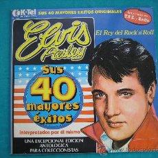 Discos de vinilo: LP ELVIS PRESLEY 1977. Lote 30025919