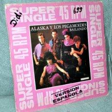 Discos de vinilo: ALASKA Y LOS PEGAMOIDES - MAXI-SINGLE VINILO 12 - BAILANDO (VERSIÓN ESPAÑOL E INGLÉS), HISPAVOX 1982. Lote 30032795