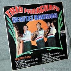 Discos de vinilo: TRIO PARAGUAYO BENITEZ BARRIOS - LP VINILO 12'' - 12 TRACKS - EDITADO EN ESPAÑA - FONAL 1969. Lote 30033058