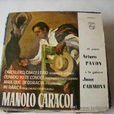 Discos de vinilo: MANOLO CARACOL. Lote 156285181