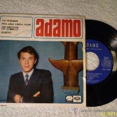 Discos de vinilo: ADAMO - TU NOMBRE. Lote 30081000