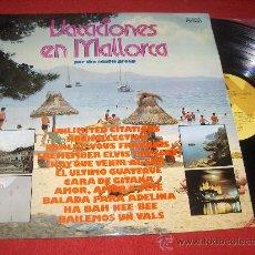 Discos de vinilo: THE STUDIO GROUP VACACIONES EN MALLORCA LP 1978 DIAL BEATLES LOS AMAYA RUMBA. Lote 30132039
