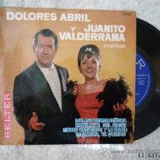 Discos de vinilo: DOLORES ABRIL Y JUANITO VALDERRAMA - MALAGA TIERRA SEÑORA. Lote 30416202