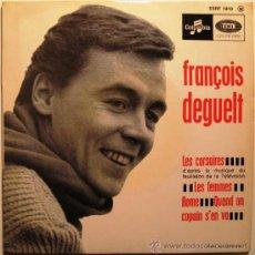 Discos de vinilo: FRANÇOIS DEGUELT - LES CORSAIRES / ROME + 2 - EP COLUMBIA FRANCE BPY. Lote 31646801