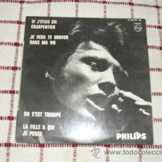 Discos de vinilo: RARE FRENCH EP JOHNNY HALLYDAY