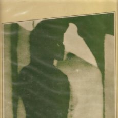 Discos de vinilo: LP DECIMA VICTIMA (EDICION ORIGINAL DE GASA, 1982). Lote 30235139