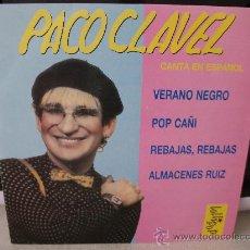 Discos de vinilo: EP PACO CLAVEL, VERANO NEGRO + 3, PRODUCIDO PARA LOLLIPOP AÑO 1988, . Lote 30241368