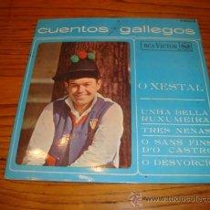 Disques de vinyle: EP DE O XESTAL - CUENTOS GALLEGOS (AÑO 1967). Lote 30281789