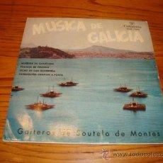 Disques de vinyle: EP DE MÚSICA DE GALICIA - GAITEIROS DE SOUTELO DE MONTES (AÑO 1959). Lote 30281863
