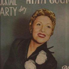 Discos de vinilo: LP-25 CTMS-ANNIE GOULD-PATHE 1005-EDIC.ESPAÑOLA-195???. Lote 30303948
