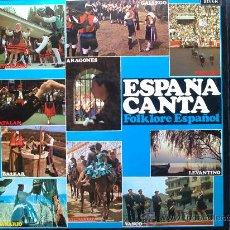 Discos de vinilo: ESPAÑA CANTA - FOLKLORE. Lote 30320499