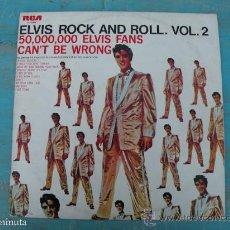 Discos de vinilo: ANTIGUO DISCO LP DE VINILO DE ELVIS PRESLEY - ROCK AND ROLL VOL 2 - MADRID 1970 - RCA STEREO VICTOR . Lote 30323074