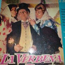 Discos de vinilo: LIBRO VINILO. LA VERBENA DE LA PALOMA. T .BRETÓN. HISPAVOX. 1961. Lote 30331172