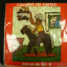 Discos de vinilo: ARA VA DE BÓ II. CAVALLET DE CARTRÓ. EDIGSA 1974.LP. Lote 30360123