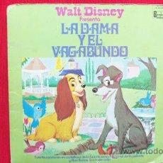 Discos de vinilo: LA DAMA Y EL VAGABUNDO - CUENTO -TEBEO. Lote 30713924