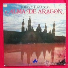 Discos de vinilo: JOTAS Y EBRO SON ALMA DE ARAGON. Lote 30816968