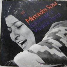Discos de vinilo: LP DE MERCEDES SOSA AÑO 1971 EDICIÓN ARGENTINA Y REEDICIÓN. Lote 30657785