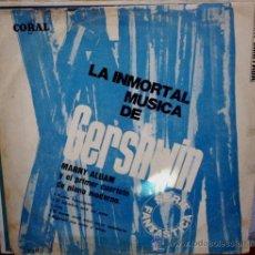 Discos de vinilo: LP ARGENTINO DE MANNY ALBAM AÑO 1958. Lote 30660389