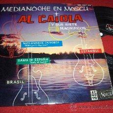 "Discos de vinilo: AL CAIOLA & SIETE MAGNIFICOS MIDNIGHT IN MOSCOW / LADY OF SPAIN ..+2 7"" EP 1962 UA SPAIN. Lote 30681319"