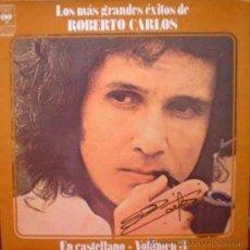Discos de vinilo: LP RECOPILATIORIO DE ROBERTO CARLOS CANTADO EN ESPAÑOL AÑO 1976 EDICIÓN ARGENTINA. Lote 30660858