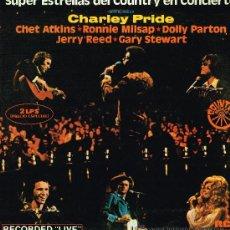 Discos de vinilo: CHARLEY PRIDE / CHET ATKINS - SUPER ESTRELLAS DEL COUNTRY EN CONCIERTO - DOBLE LP 1976 PORTADA DOBLE. Lote 30673483