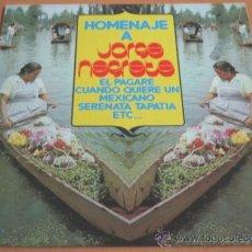 Discos de vinilo: JORGE NEGRETE - HOMENAJE DE ROBERTO FRANCO - LP - GM 1974 SPAIN 283 VINILO N MINT. Lote 30678156