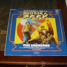 Discos de vinilo: JACKSONS LP HISTORIA MUSICA ROCK (ONLY SPAIN, VERY RARE). Lote 30724788