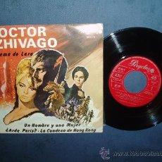 Discos de vinilo: DOCTOR ZHIVAGO + 3 EP PERGOLA PAUL MAURIAT SPAIN MINT-. Lote 30801101