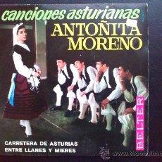Discos de vinilo: ANTOÑITA MORENO - CANCIONES ASTURIANAS - CARRETERA DE ASTURIAS - SINGLE VINILO. Lote 30807397
