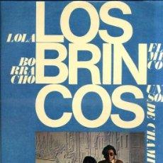 Discos de vinilo: LOS BRINCOS (CAUDAL, 1976) . Lote 30818382