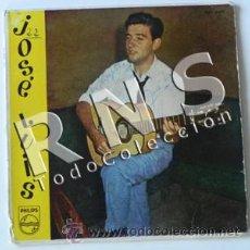 Discos de vinilo: JOSÉ LUIS Y SU GUITARRA - DISCO DEDICADO Y FIRMADO POR CANTANTE ANDALUZ MÚSICA AÑOS 50 VINILO 45. Lote 30839532