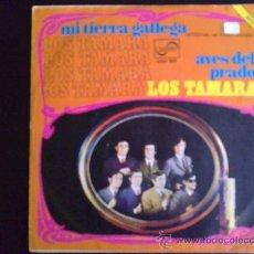 Discos de vinilo: LOS TAMARA - AVES DEL PRADO - SINGLE VINILO. Lote 30848235