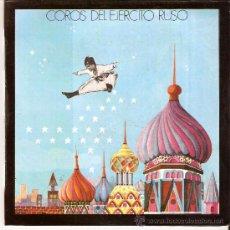 Discos de vinilo: COROS DEL EJERCITO RUSO. Lote 30873708