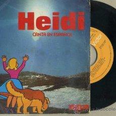 Discos de vinilo: HEIDI CANTA EN ESPAÑOL : DIME, ABUELITO / OYE (RCA, 1975) . Lote 30936839