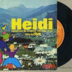Discos de vinilo: HEIDI - CANCIONES DE LA BANDA ORIGINAL DE LA SERIE DE TV (RCA, 1975) . Lote 30936852