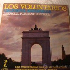 Discos de vinilo: LOS VOLUNTARIOS ORQUESTA MARAVILLAS. GASTOS GRATIS ESPAÑA.. Lote 30971715