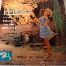 Discos de vinilo: ANTON LETKISS. GASTOS GRATIS ESPAÑA.. Lote 30971780