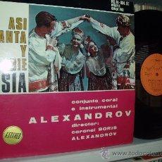 Discos de vinilo: CONJUNTO CORAL ALEXANDROV ASI CANTA Y RIE RUSIA LP SPAIN. Lote 30980464