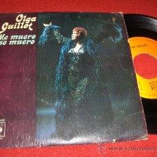 Discos de vinilo: OLGA GUILLOT SOY LO PROHIBIDO/ME MUERO ME MUERO 7