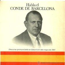 Discos de vinilo: DON JUAN DE BORBON FLEXIDISC SELLO SONOPRESSE AÑO 1967 EDITADO EN ESPAÑA. Lote 31017829