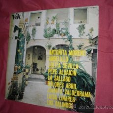 Discos de vinilo: ANTOÑITA MORENO, ANGELILLO, LOLITA SEVILLA, PEPE ALBAICIN, LA SALLAGO, DOLORES ABRIL, JUANITO VALDER. Lote 31032078