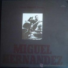 Discos de vinilo: LP ARGENTINO DE JOAN MANUEL SERRAT AÑO 1972 REEDICIÓN. Lote 61034947