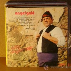 Discos de vinilo: ANGEL GALÉ - JOTAS ARAGONESAS - BELTER 52.400 - 1972. Lote 31075677