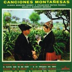 Discos de vinilo: ELODIA SANCHEZ GÓMEZ / FRANCISCO MATAS PEREA, ETC - CAMPURRIANO, ETC - EP 1958. Lote 45926384