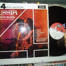 Discos de vinilo: STANLEY BLACK LP RUSSIA THE LONDON FESTIVAL ORCHESTRA AND CHORUS SPAIN ESPECTACULAR . Lote 31097877