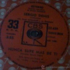 Discos de vinilo: CUATRO SENCILLOS DE SERGIO DENIS EDICIÓN ARGENTINA. Lote 31164922