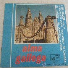 Discos de vinilo: ALMA GALLEGA.FINA GALICIA. SINGLE ZAFIRO EDICION 1966.DIRECCION: DOMINGO MARTINEZ VIEITO. Lote 31171572