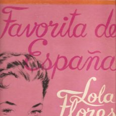 Discos de vinilo: LP LOLA FLORES : LA FAVORITA DE ESPAÑA - EDITADO EN ESTADOS UNIDOS. Lote 31236999