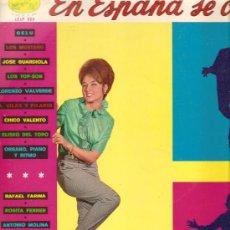 Discos de vinilo: LP EN ESPAÑA SE CANTA ( GELU, JOSE GUARDIOLA, CHICO VALENTO, ROSITA FERRER, LOS MUSTANG, ETC) . Lote 31237180